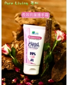 Antimicrobial hand cream (Artistic Rose) 50ml