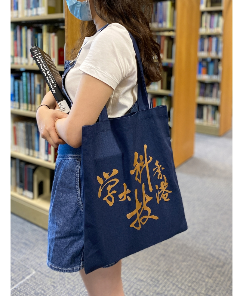 HKUST Tote Bag With Chinese Characters